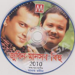 Zubeen Manasor Bihu 2010 songs