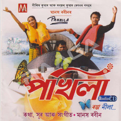Listen to Bihu Aahi Pahehi songs from Pakhila