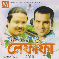 Listen to Aaji Padulit songs from Lifafa 2010