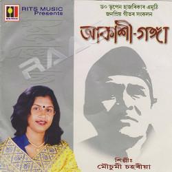 Akakhi Ganga songs