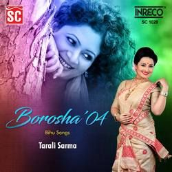 Borosha 04 songs