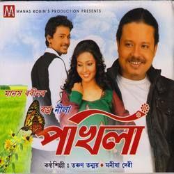 Pakhila 2 songs