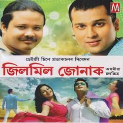 Jilmil Junak songs