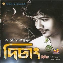 Dishang Dwitiya songs