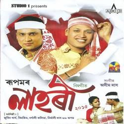 Listen to Maghor Bihu songs from Lahori 2015