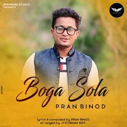 Boga Sola songs