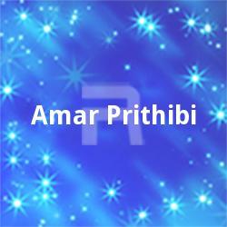 Listen to Radhakrishna Bolo songs from Amar Prithibi