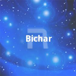 Listen to Aarey Aasen Aasen songs from Bichar
