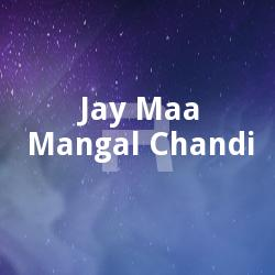 Listen to Jal Tarangey Shoi songs from Jay Maa Mangal Chandi