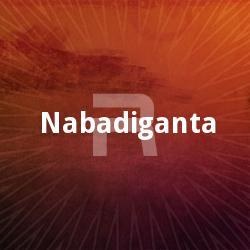 Listen to Shunya E Bukey songs from Nabadiganta