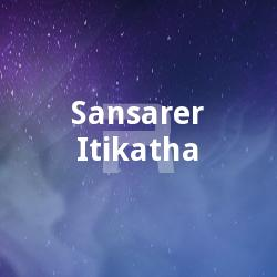Listen to Moner Katha Koi Tomarey songs from Sansarer Itikatha