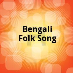Listen to Kirup Heriya Aailam songs from Bengali Folk Song