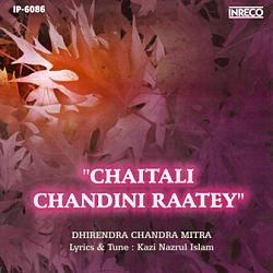 Listen to Mahakaler Koley Eshey songs from Chaitali Chandini Raatey