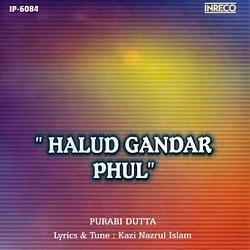 Listen to Shunya Aaji Gul Baagichaa songs from Halud Gandar Phul