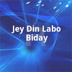 Listen to Phutaaley Naa Keno songs from Jey Din Labo Biday