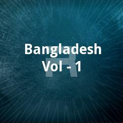 Bangla Moder Bangla Ma songs
