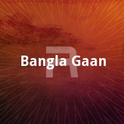 Listen to Let Me Go Ohey Dwari songs from Bangla Gaan