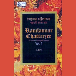 Listen to Shyam Nagar He songs from Puratoni Bengali Songs Vol - 1