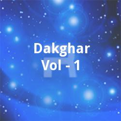 Listen to Dakghar Part - 1 songs from Dakghar Vol - 1