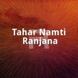 Tahar Namti Ranjana Part - 3 songs