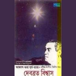 Listen to Udaashini Beshey Bideshini songs from Aakaash Bharaa Surya Taaraa
