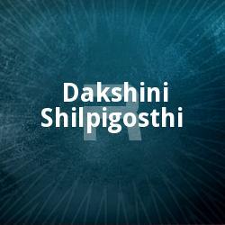 Listen to Bandhuya Aasamaye Keno Hey songs from Dakshini Shilpigosthi