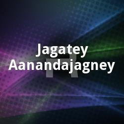Listen to Bosey Aachhi He songs from Jagatey Aanandajagney