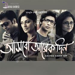 Aashbo Aar Ekdin songs