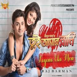 Lagena Eka Mon (From Tui Amar Rani) songs
