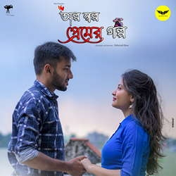 Olpo Sholpo Premer Golpo songs