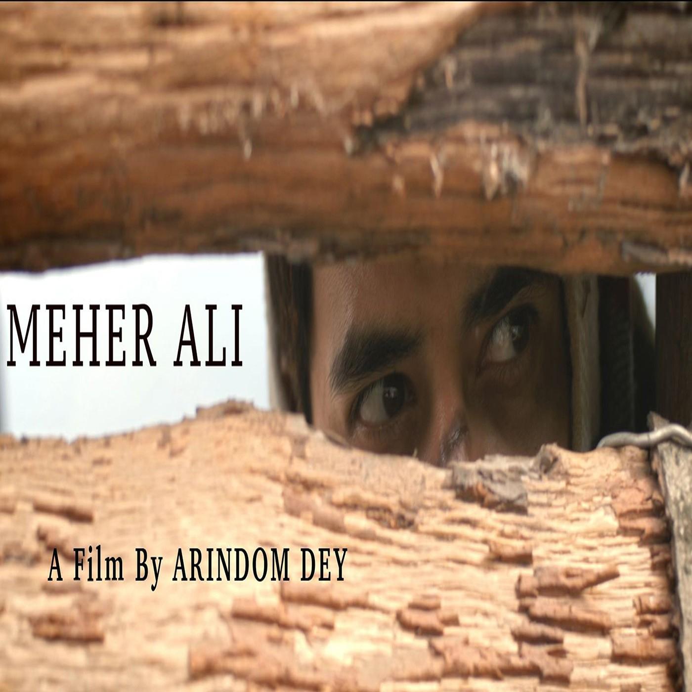 Meher Aali songs