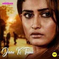 Jano Ki Tumi (From One Night Stand) songs