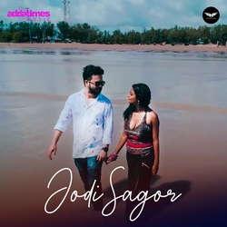 Jodi Sagore (From Aloukik) songs
