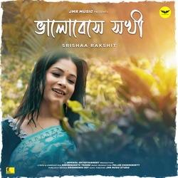 Bhalobese Sokhi (From Mohomoyee Lila) songs
