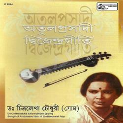 Listen to Ogo Dukhi Kadichho songs from Songs Of Atulprasad Sen And Dwijendralal Roy