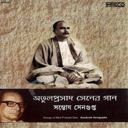 Listen to Karun Surey O Ki Gaan songs from Songs Of Atul Prasad Sen Santosh Sengupta