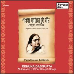 Pagla Montare Tui Bandh songs