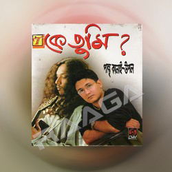 Listen to Bia Ki Hobe songs from Ke Tumi