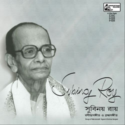 Listen to Ananta Apaar Tomaay songs from Subinoy Roy 4 Pack