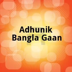 Listen to Pathey Jetey Jetey songs from Adhunik Bangla Gaan