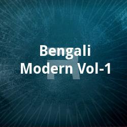 Bengali Modern Vol - 1
