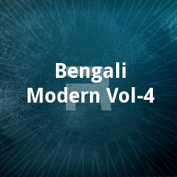 Listen to Soilo Aamar Soy Na Deri songs from Bengali Modern - Vol 4