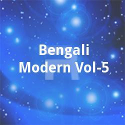 Listen to Jakhan Daki Ayrey Pakhi songs from Bengali Modern - Vol 5