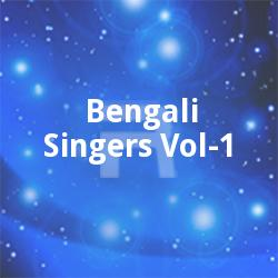 Listen to Roj Roj Koto Aar songs from Bengali Singers Vol - 1