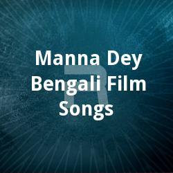 Listen to Oi Aakaash Khujtey songs from Manna Dey - Bengali Film Songs