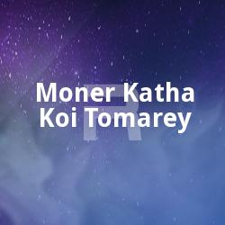 Listen to Aamar Duhkher Sima Naai songs from Moner Katha Koi Tomarey
