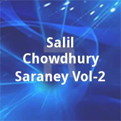 Salil Chowdhury Saraney Vol - 2