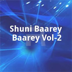 Listen to Tagari Naamti Aamaar songs from Shuni Baarey Baarey Vol - 2