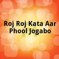 Listen to Boshtey Diley Shuitey Chaay songs from Roj Roj Kata Aar Phool Jogabo