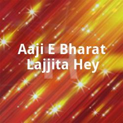Listen to Aaji E Bharat songs from Aaji E Bharat Lajjita Hey